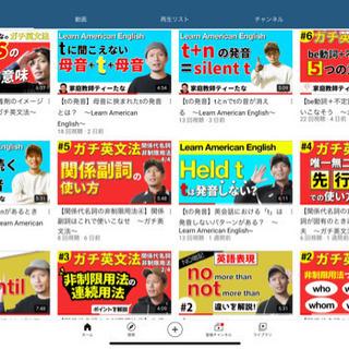 家庭教師&オンライン授業 ¥2,000\時から 小、中、高の受験授業致します。【小(算数、英語)、中(全教科)、高(英語、数学IA・2B)】 - 福岡市