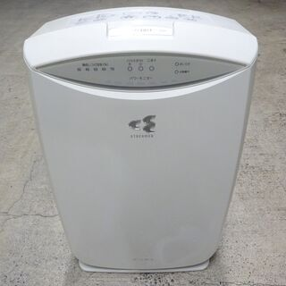 🍎ダイキン 加湿ストリーマ空気清浄機 ACK55R-W