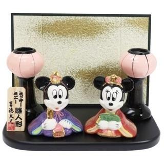 ミッキー&ミニー ぼんぼり付き磁器製ひな人形【新品・未使用品】