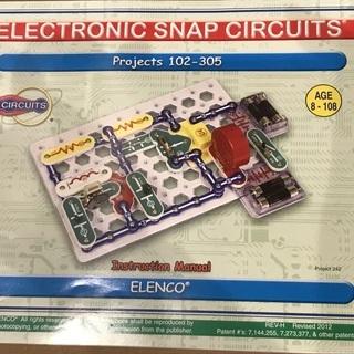 知能玩具 電脳サーキット
