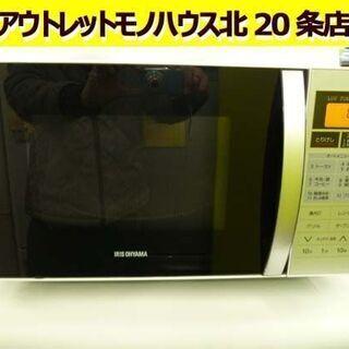 アイリスオーヤマ オーブンレンジ 17年製 MO-TJ1 16L...