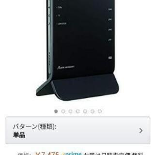 NEC Aterm WG1900HP2 [無線LANルータ…