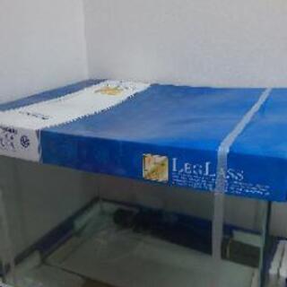 レグラスフラット600 ワイド水槽