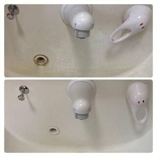 洗面所クリーニング【今だけ通常¥3,000の汚れ防止&鏡コートが...