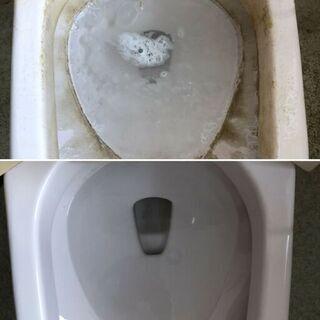トイレクリーニング【分解洗浄】 分解洗浄で隅々まで完璧に仕上げます♪