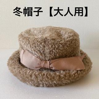 冬帽子【大人用】