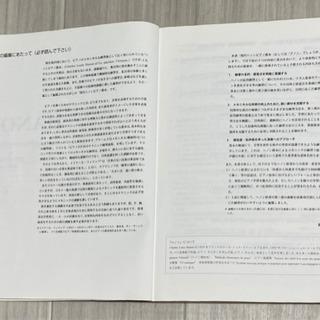 ヤマハ ピアノライブラリー 現代ハノンピアノ教本 久保勝義監修 ...