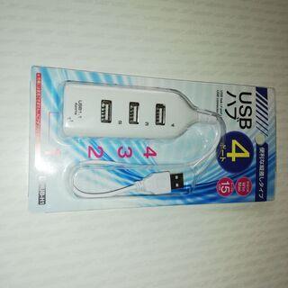 ③新品/USBハブ/4ポート/汎用