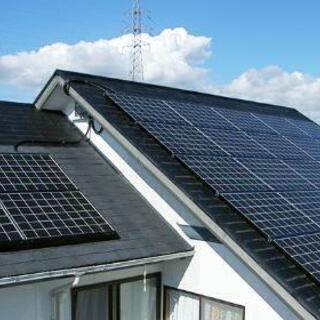 将来減税優遇の【無料でエコ住宅にしませんか?】最新の太陽光パネル...