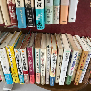 文庫本 35冊