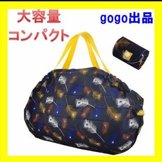 新品 新品 エコバック 折りたたみ 買い物バッグ 大容量 コンパ...