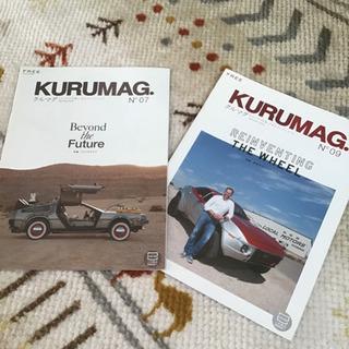 KURUMAG  No07  09