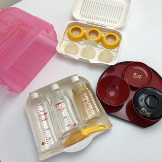 お食い初め食器と哺乳瓶、哺乳瓶消毒セット