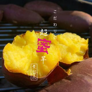 壺焼き芋体験教室 〜昭和アンティーク釜で焼き芋をつくる〜
