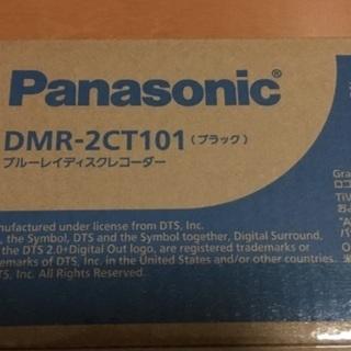 【新品 未開封 保証書付】PanasonicブルーレイDIGA ①