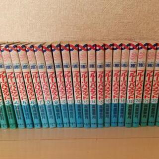 フルーツバスケット 全23巻