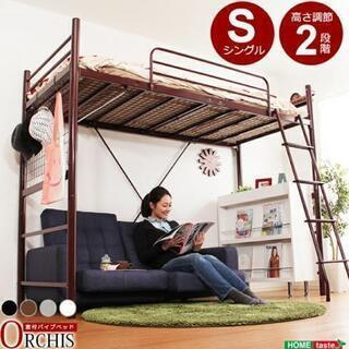 ロフトベッド はしご式