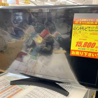 SHARP製★40インチ液晶テレビ★6ヵ月間保証付きの画像