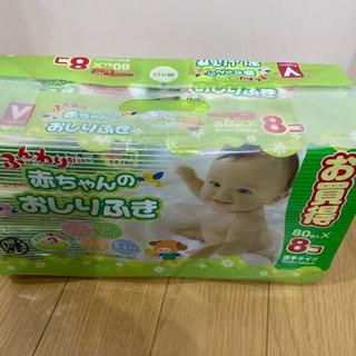 赤ちゃんのお尻拭き  厚手タイプ80枚入り✖️8コ✖️4パック ...
