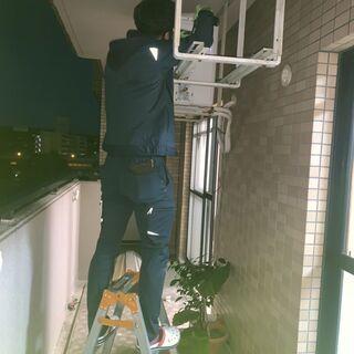 ◆ルームエアコン取り付け工事スタッフ◆
