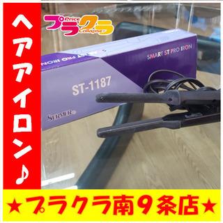 Y0263 カード可 シーマスマートーSTプロアイロン ST-1...