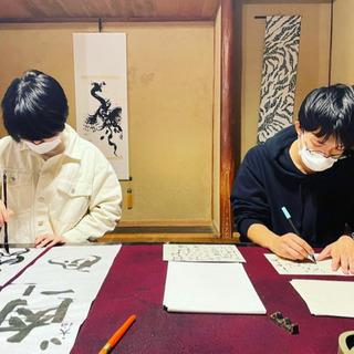 Design書道教室『造-zou-』 − 京都府