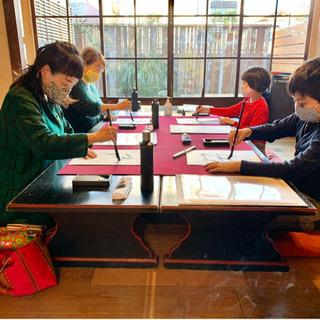 Design書道教室『造-zou-』 - 京都市