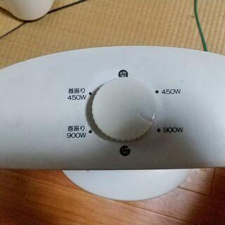 山善カーボンヒーター - 家電
