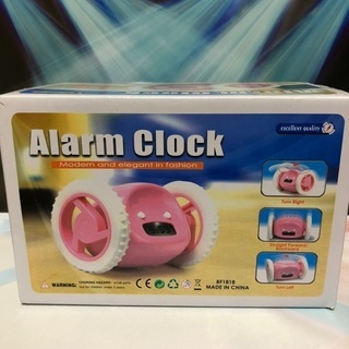 動く目覚まし時計
