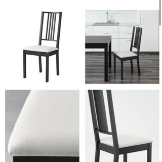 IKEA ダイニングチェア 1脚 新品未使用(要組み立て)