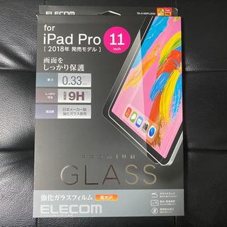 新品 iPad Pro 11 iPad Air 4 日本製…