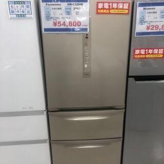 1年間動作保証付 Panasonic 3ドア冷蔵庫 2018年製...