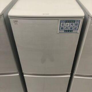 6ヶ月動作保証付 SHARP 2ドア冷蔵庫 137L 2017年...