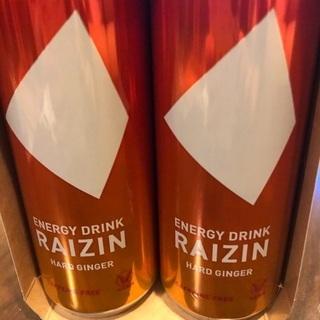 大正製薬 ライジン- RAIZIN Energy Drink