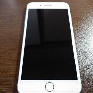 超美品SIMフリーiPhone 8 Plus 256GB