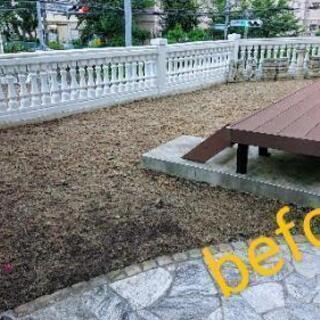 お家の庭人工芝にしませんか?
