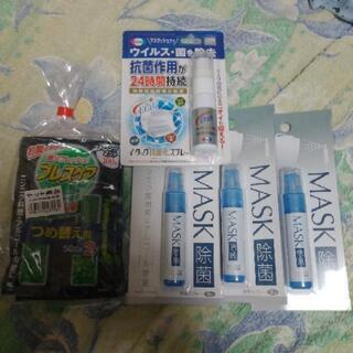 マスク除菌スプレー4袋+ブレスケアおまけ