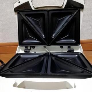 ツインバード ホットサンドメーカー(2枚焼き)