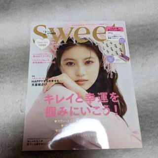 雑誌のみ!!sweet 2月号♪