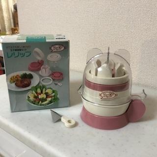 【未使用】玉子調理器セット「レリップ」