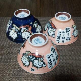 親子茶碗 3個セット