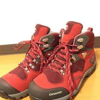 登山靴 Caravan トレッキングジューズ 24.5センチ 3E