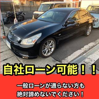 【自社ローン】【分割】 日産 スカイライン250GT