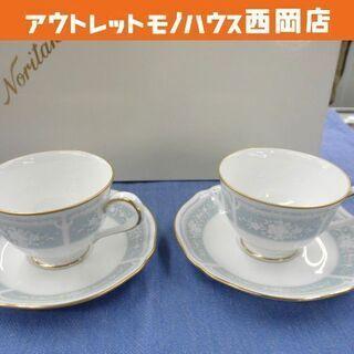 ノリタケ レースウッドゴールド ティー/コーヒー カップ&ソーサ...
