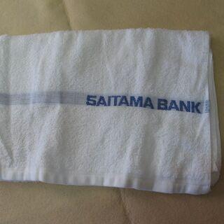 劇レアタオル 埼玉銀行のタオル SAITAMA BANK …