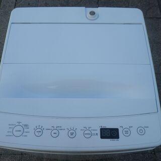■配達可■amadana 全自動洗濯機 AT-WM55-W…