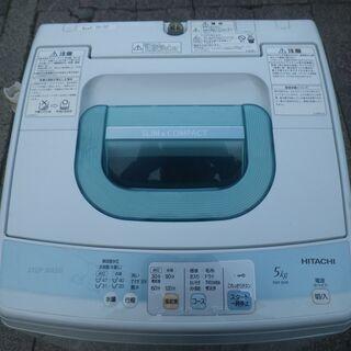 ■配達可■日立/HITACHI 全自動洗濯機 NW-5KR…