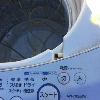 TOSHIBA7kg