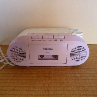 東芝CD・カセットプレーヤー TYCK1