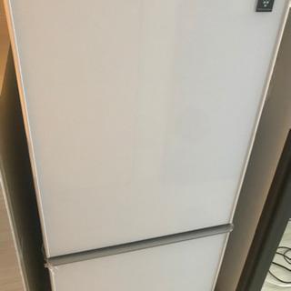 【ネット決済】SHARP プラズマクラスター冷蔵庫137L ほぼ新品